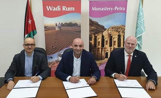 اتفاقية لتطوير علامة ترويج سياحي للأردن
