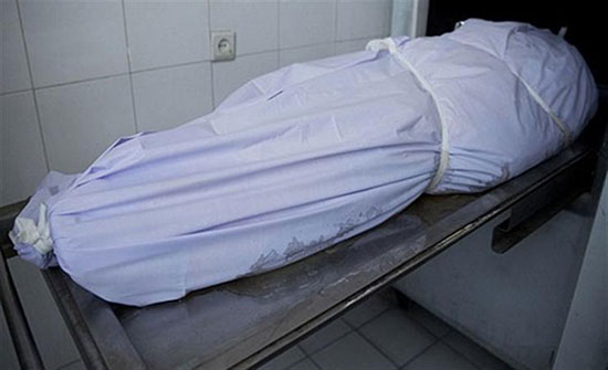 الطب الشرعي : لا نشرح المتوفين بكورونا الا بامر المدعي العام