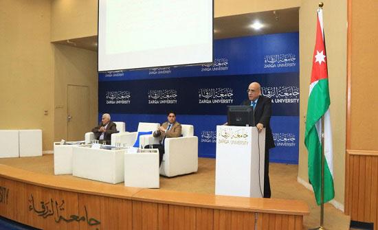 محاضرة حول الإطار الوطني للمؤهلات بجامعة الزرقاء