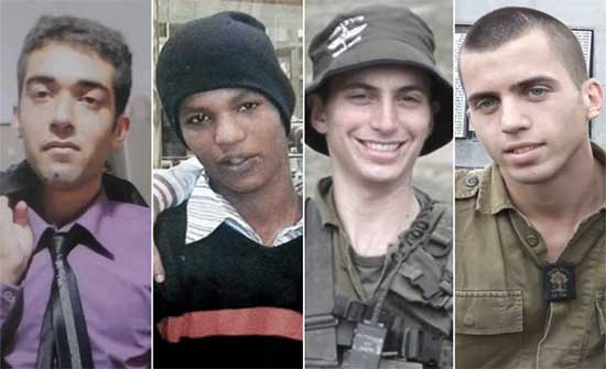 إسرائيل تعقب على التسجيل الصوتي لأحد جنودها الأسرى في غزة