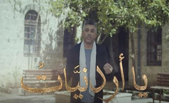 """عمر العبدللات يغني """"دحنون ديرتنا """" بمناسبة عيد الإستقلال - فيديو"""