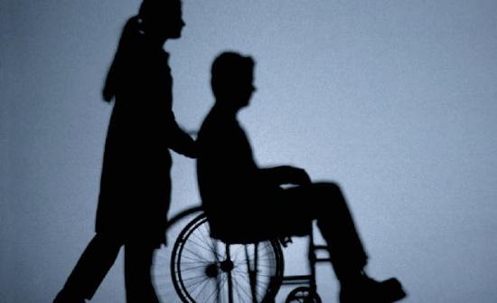التنمية: تدريب مقيمين بمجال تقييم الأشخاص ذوي الإعاقة