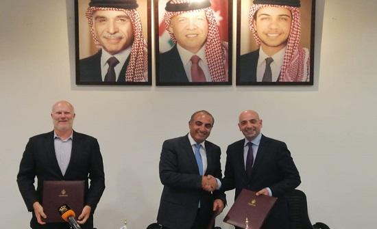"""توقيع اتفاقية لتنفيذ مشروع """"درب عمان"""""""