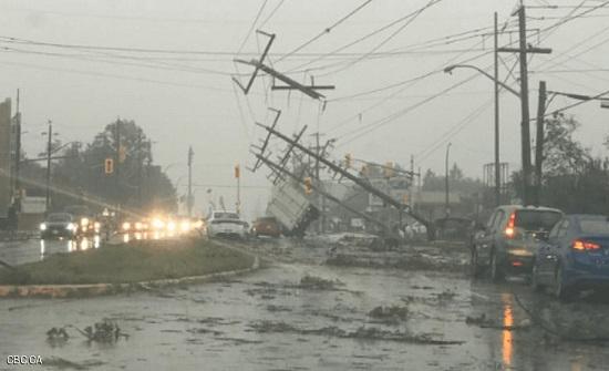 عاصفة قوية تضرب المقاطعات الساحلية الكندية وتقطع الكهرباء عن آلاف المنازل
