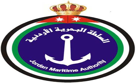 الهيئة البحرية الأردنية تناقش البروتوكول الخاص باستقبال السفن والقوارب