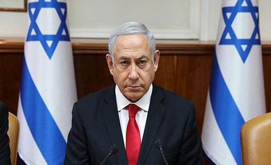 بالفيديو ..نتنياهو: إسرائيل ستتخذ قرارا بشأن الإجراءات المستقبلية على الحدود اللبنانية بناء على تطور الأحداث