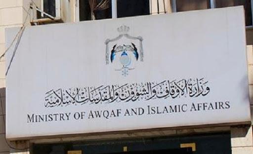 أوقاف الزرقاء تؤكد ضرورة الالتزام بالتعليمات الصحية في المساجد