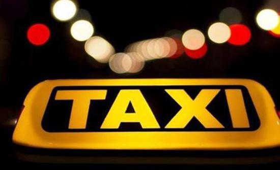 حزمة جديدة من الإجراءات لدعم قطاع التكسي الأصفر