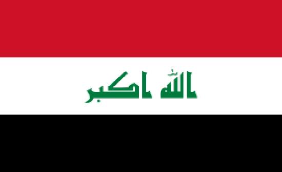 العراق: إطلاق مشروع العودة الطوعية للأسر النازحة داخليا لمناطقها الأصلية