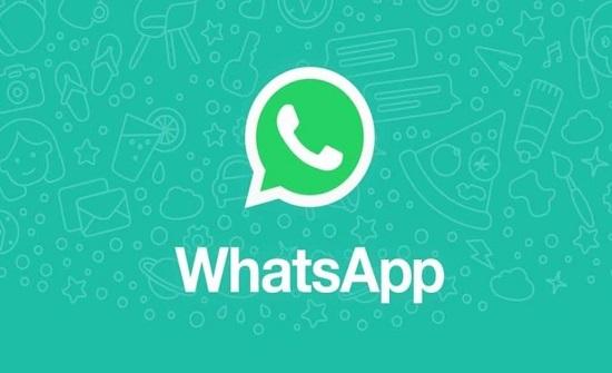 بشعار أمازون.. رسالة مخادعة جديدة على واتساب
