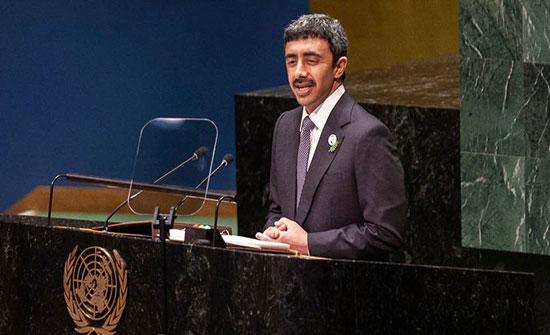 الإمارات: هجوم أرامكو لا يمس السعودية فقط بل اقتصاد العالم