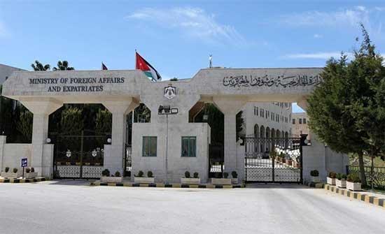 الخارجية تتابع أوضاع الأردنيين المقيمين في سلطنة عمان