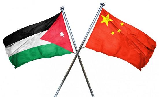 بحث اواصر التعاون بقضايا حقوق الانسان بين الاردن والصين