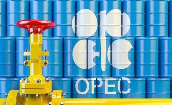 منظمة أوبك+ تصادق على زيادة إنتاج النفط بشكل تدريجي