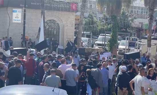 """فلسطينيون ينددون بزيارة """"بلينكن"""" لرام الله"""