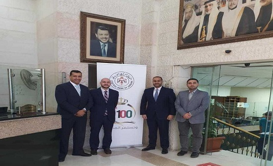 الجامعة الأردنية تبحث تعزيز المدفوعات الإلكترونية