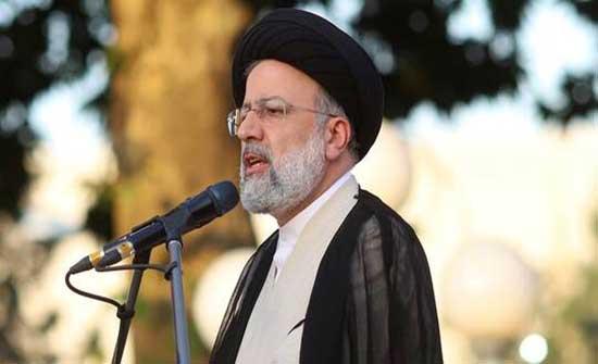 """رئيسي: المفاوضات التي لا تؤدي إلى رفع العقوبات عن إيران """"لا جدوى منها"""""""
