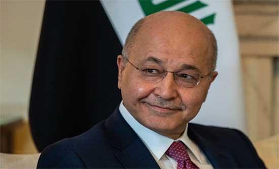 الرئيس العراقي سيشارك بأعمال الجمعية العمومية للأمم المتحدة