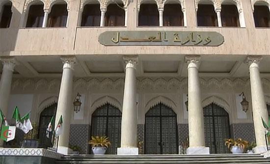 الجزائر.. تغيير آلاف القضاة قبل أقل من شهرين على الانتخابات الرئاسية
