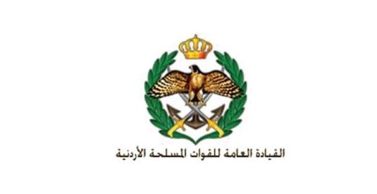 القوات المسلحة تنظيم احتفالاً بمناسبة مئوية تأسيس الدولة
