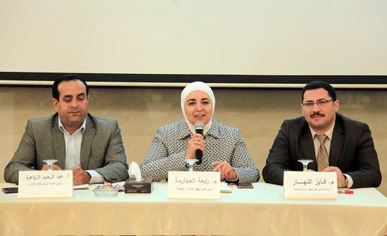 معهد الادارة العامة ينظم ورشة لتمكين الشباب