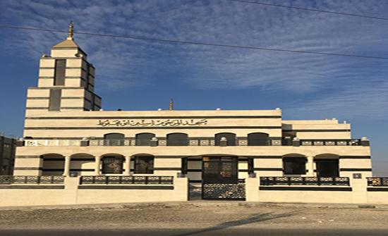 افتتاح مسجد في لواء الجيزة