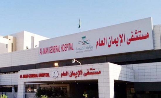 محافظ عجلون: انقطاع الكهرباء لم يؤثر على مستشفى الايمان الحكومي