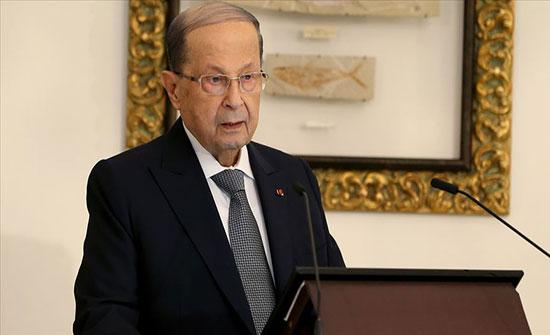 الرئيس اللبناني يدعو العالم الى مساعدة بلاده لتأمين عودة النازحين السوريين
