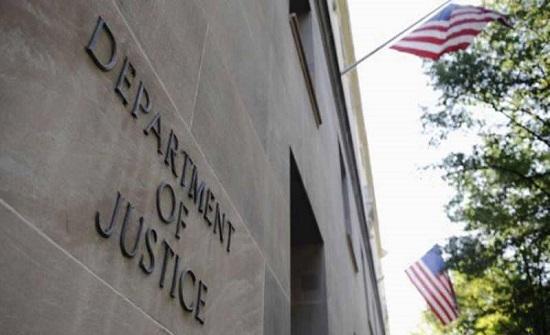 وزارة العدل الأميركية: أكثر من ألف باحث صيني غادروا أميركا