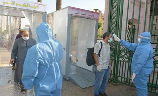 مصر تنفق 60 مليارا لمواجهة كورونا.. وسخرية بمواقع التواصل