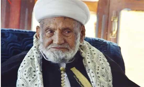 وفاة العلامة محمد بن إسماعيل العمراني مفتي اليمن و نعي واسع له