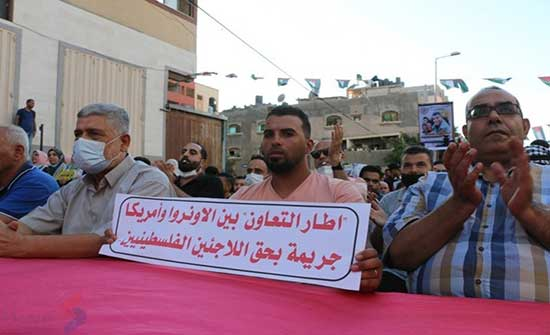 """رفض فلسطيني واسع لاتفاق """"الأونروا"""" مع إدارة بايدن (صور)"""