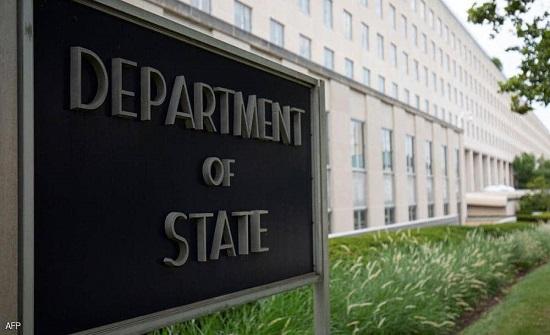 عقوبات أميركية على شركات صينية وروسية لدعمها نووي إيران