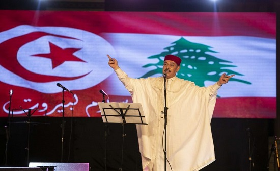 """سلاما لبيروت"".. حفل فني في تونس تضامنا مع لبنان"
