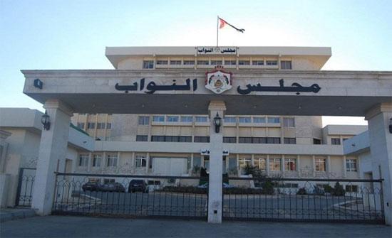 """""""النواب"""" يقرّ تشكيلة مجالس أمناء الجامعات ويرفض خفض عددها"""