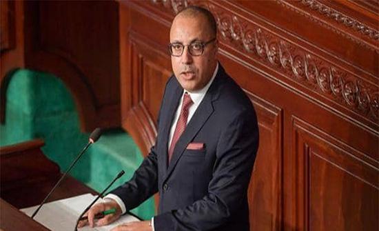 المشيشي: يجب إصلاح الخلل في حكومة تونس