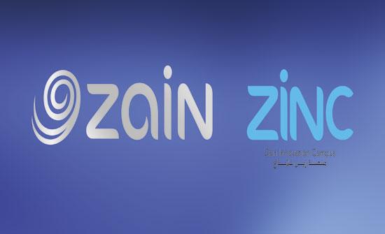 زين المبادرة يستقبل 738 فكرة ريادية و107 شركات ناشئة