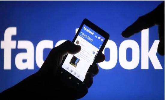 فيسبوك يحظر إعلانات منتجات العلاج أو الوقاية من فيروس كورونا