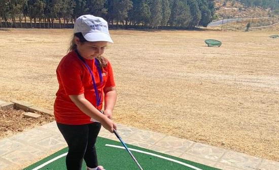 اتحاد الجولف يعقد دورات تعليميه لنشر اللعبة واكتشاف المواهب