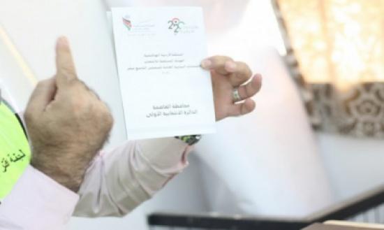 راصد يعلن نتائجه للفائزين بالانتخابات (اسماء)