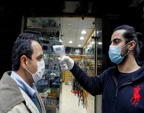 مصر.. رصد 139 حالة إصابة جديدة بفيروس كورونا و15 وفاة