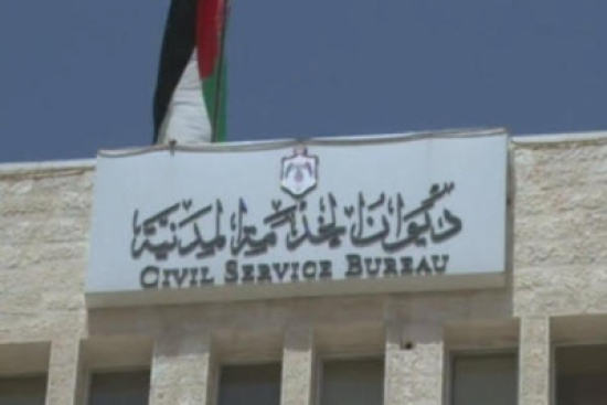 «الخدمة المدنية»: استقبال المعاملات إلكترونيًا نهاية شباط