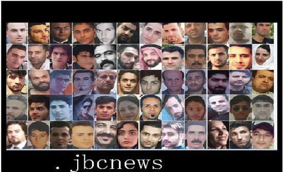بالصور والاسماء : عدد قتلى انتفاضة إيران أكثر من 1000 قتيل.. أسماء 46 شهيدًا آخر