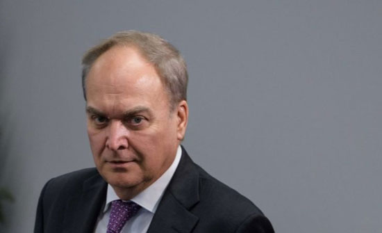 سفير روسيا بواشنطن: ليس لدى بلدينا وقت للشجار