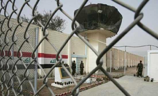 هروب 21 نزيلاً من سجن جنوبي العراق