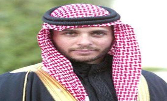 عيد ميلاد سمو الأمير حمزة بن الحسين يصادف غداً