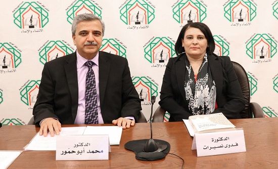 مفكرون عرب يناقشون كتاب الفكر والسياسة بالعالم العربي