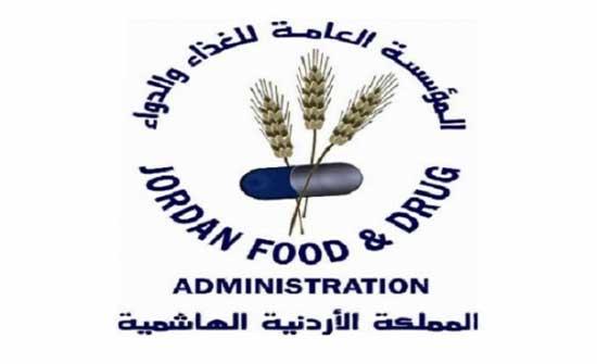 الغذاء والدواء : اغلاق 12 منشأة وتوقف 120 منذ بداية رمضان