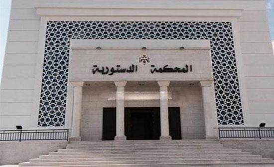 مجلس الوزراء يقرر تعيين عبداللطيف النجداوي أميناً عاماً للمحكمة الدستورية.