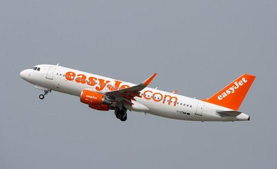 هجوم إلكتروني على شركة طيران إيزي جت البريطانية